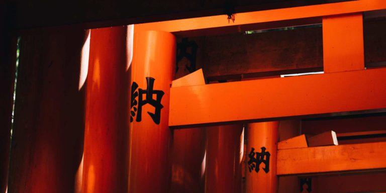 Guía para comerse Kioto