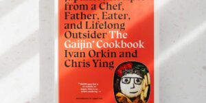 the gaijing cookbook