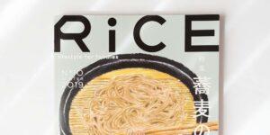 revista rice